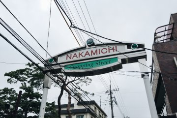 Sign at the entrance