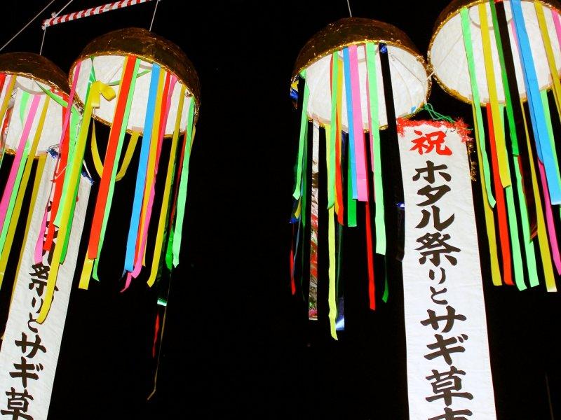 Firefly Festival 2020.Firefly Festival In Tokyo 2020 July Events In Tokyo