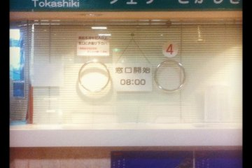 <p>Turquoise Ticket Counter with Tokashiki in English</p>