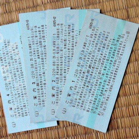 Japan Rail Seishun 18 Ticket