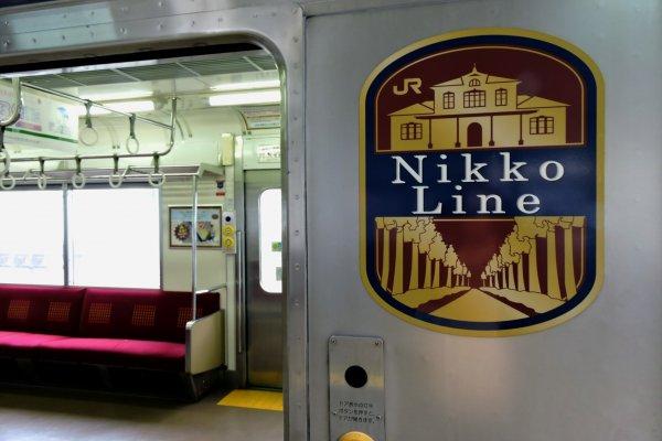 JR Nikko Line train at Nikko Station