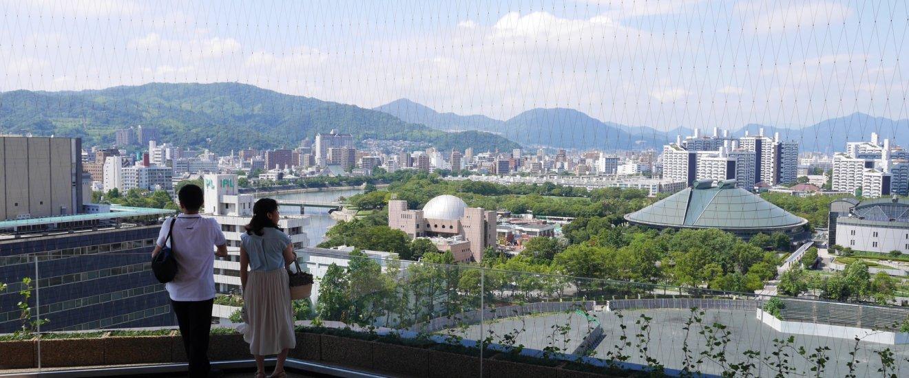 Hiroshima Orizuru Tower Hiroshima Japan Travel Japan Tourism
