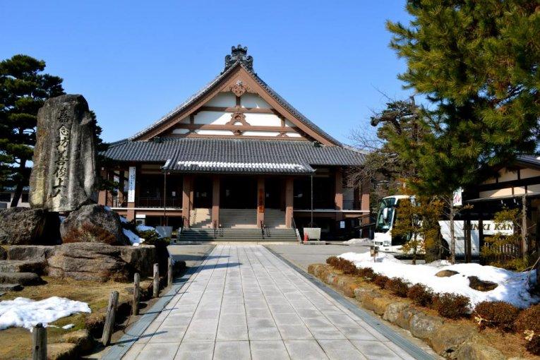 Thị trấn cổ Takayama