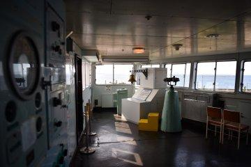 Captain's deck