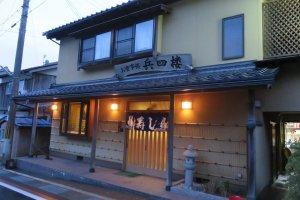 Nhà hàng hải sản Hyoshiro