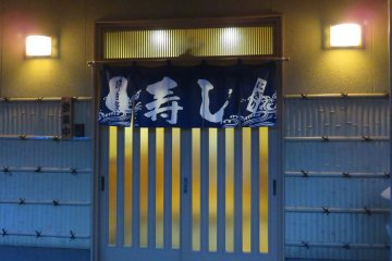 Hyoshiro Seafood Restaurant - keeping the light for us on a cold night