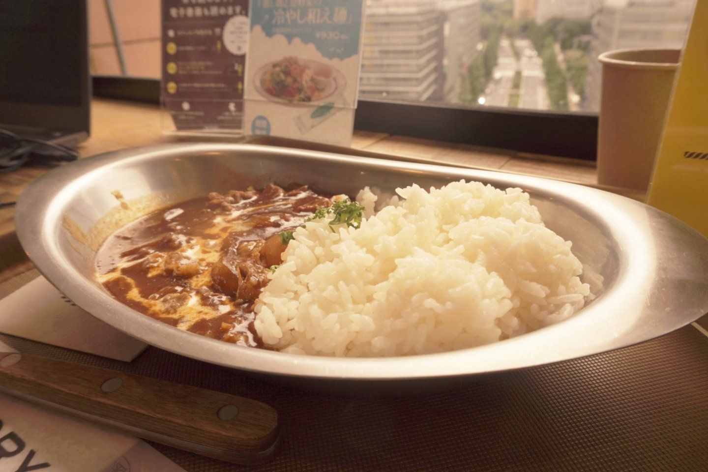 Hashed beef with rice