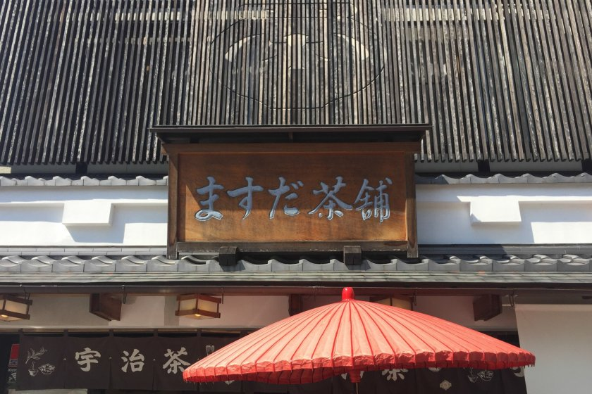 Here is the place where the best matcha green tea ice-cream in Japan is made