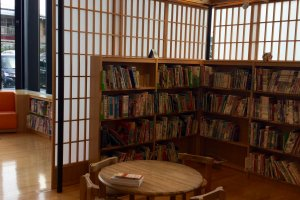 Japanese elements include paper sliding dividers