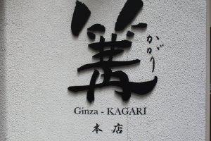 Kagari Ramen in Ginza