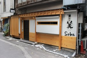 Kagari ramen has relaunched in a new Ginza location, as of Dec 2018 (planned). In homage to the original, it's also hidden away in a backstreet alleyway, and also retains the signature 'Soba' sign outside...