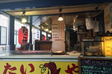 Заведения быстрого питания Ояцумура