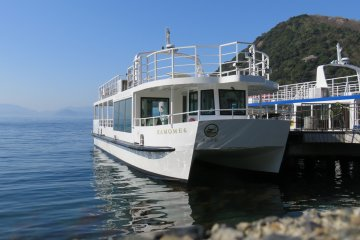 One of the scenic bird watching boats at Ine Bay