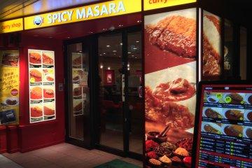 Spicy Masara Curry at Kyoto Station