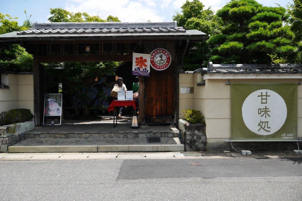 Terletak di ujung gang dari jalan utama Arashiyama