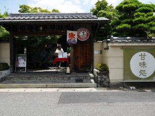 ตั้งอยู่ในซอยแยกจากถนนสายหลักของอะระชิยะมะ