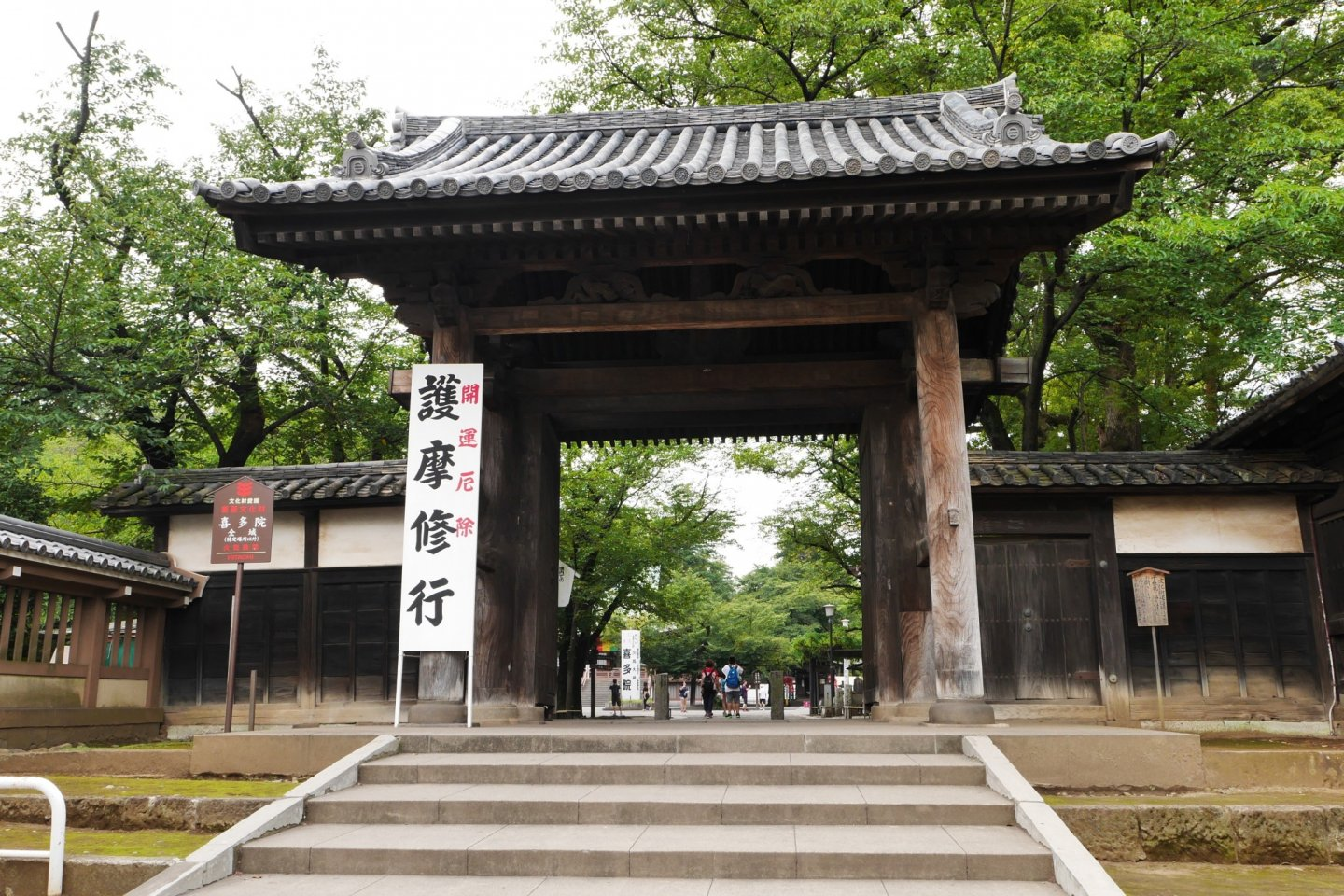 The main entrance to Kitain Temple