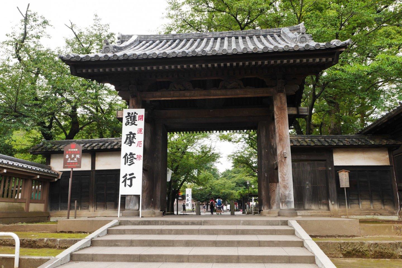 Cổng vào chính của Chùa Kitain