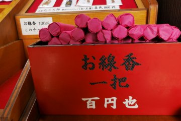 Incense sold for 100 yen