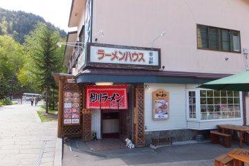 Ramen Restaurant in Sounkyo Village
