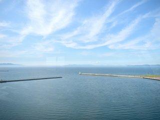 Trên đường đến Hokkaido