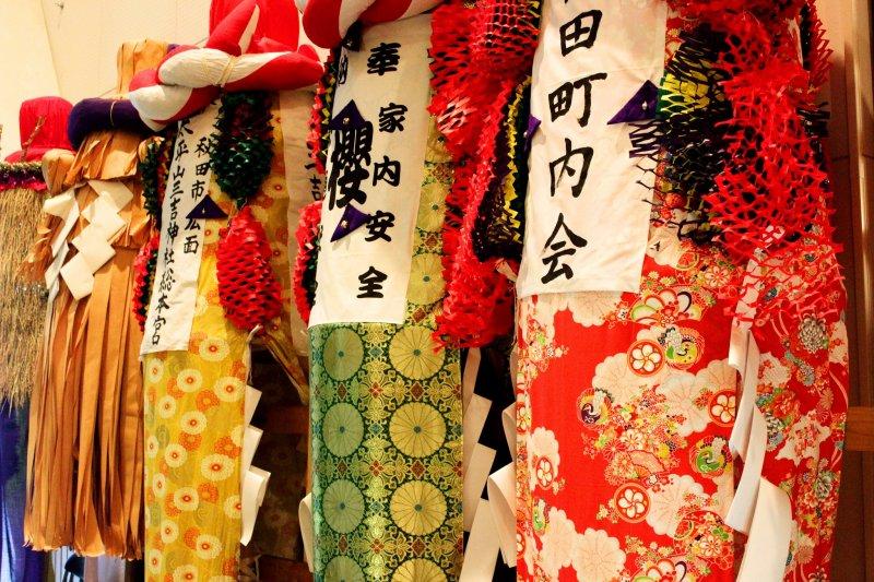 Bonden Festival traditional decorations
