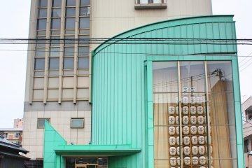 Kanot Festival Center from the outside