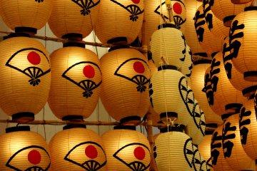 Festival lights, representing grains of rice