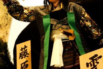 Part of Tsuchizaki Shinmeisha Festival decoration