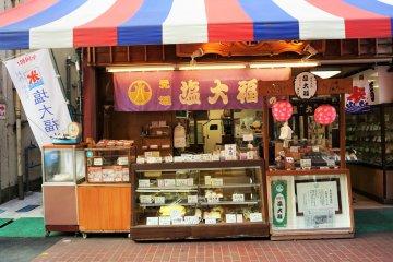 販賣日式傳統點心的店