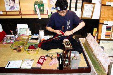 Musée Ancestral du Clan Nishinomiya