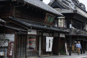 Calle Kurazukuri