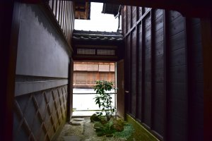 Kimura House