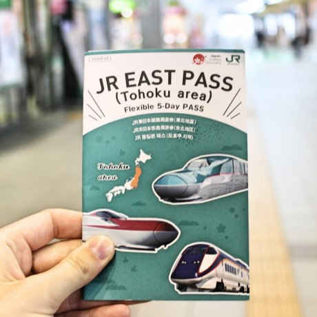 JR East Pass for Tohoku area