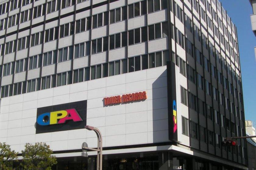 Opa building