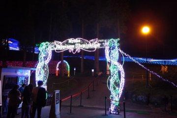 Entrance to Happiness Illuminations