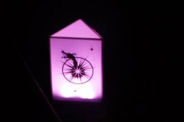 One of several different luminaries