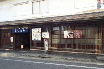 Sake Brewery Nagano