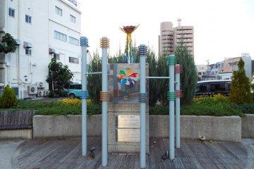 Olympic  Park Monument