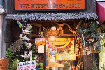 Habakaru Thai Curry