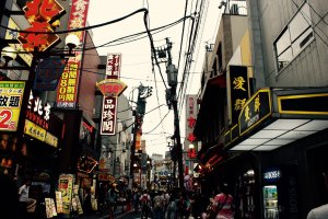 Chinatown en Yokohama