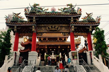 Entrada del templo Kanteibyo