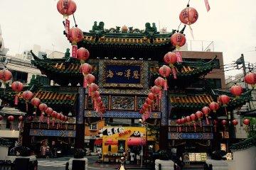 Templo Mazu Miao.
