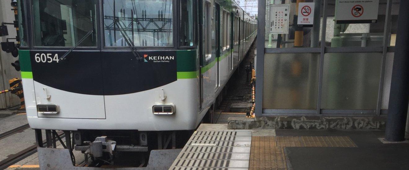 поезд Кейхан