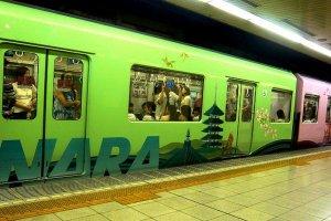 Некоторые поезда линии Кинтэцу Нара идут до станции Карасума Ойке в Киото и дальше на север