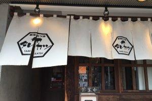 Bagian luar restoran Tare K