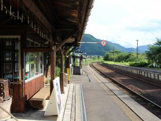 View from the station platform