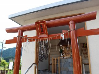 Aizu Railway Shrine