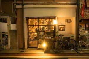 Bookstore Bar