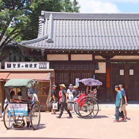 Jalanan Asakusa